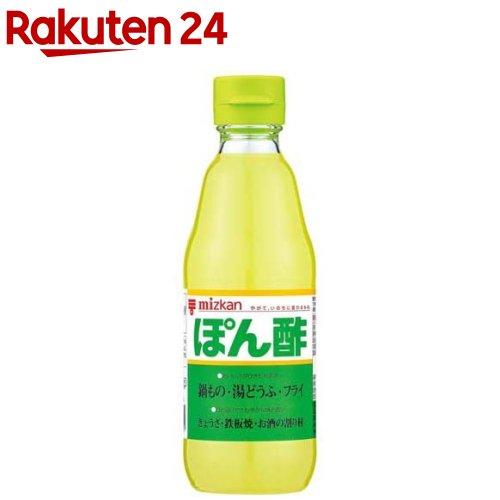 ミツカン ぽん酢(360mL)