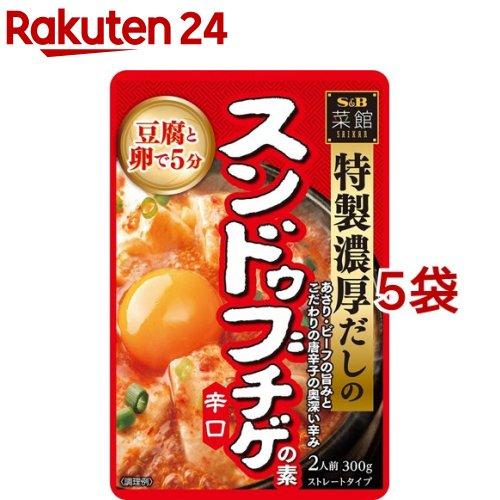 菜館(SAIKAN) / 菜館 スンドゥブチゲの素 辛口 菜館 スンドゥブチゲの素 辛口(300g*5袋セット)【菜館(SAIKAN)】