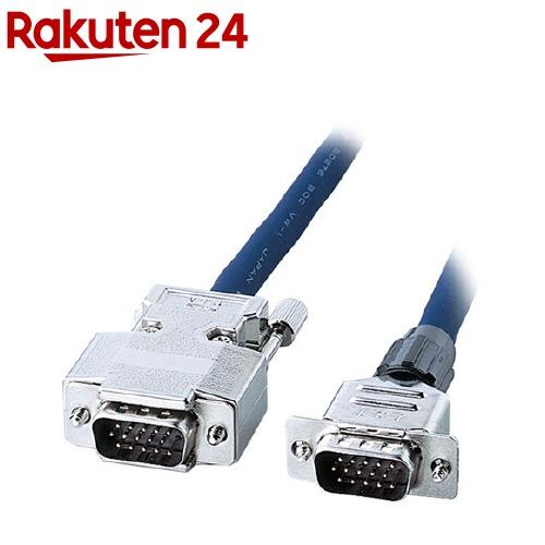 CRT複合同軸ケーブル 7m KB-CHD157N(1本入)【送料無料】
