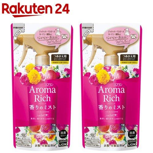 ソフラン アロマリッチ 香りのミスト スカーレットの香り つめかえ用 2コセット 高額売筋 低廉 250ml