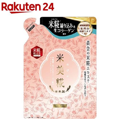 米美糀 期間限定で特別価格 モイスト お買い得品 シャンプー 詰め替 420ml