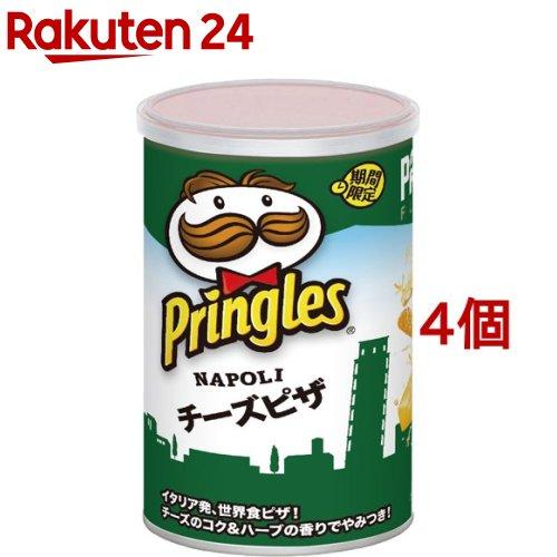 プリングルズ 与え 人気商品 ケロッグ NAPOLI チーズピザ 4個セット 53g