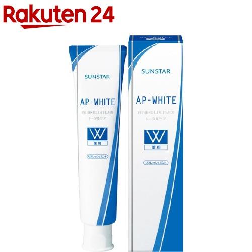 AP-WHITE(エーピーホワイト) / 薬用APホワイト リフレッシュミント 薬用APホワイト リフレッシュミント(100g)【AP-WHITE(エーピーホワイト)】