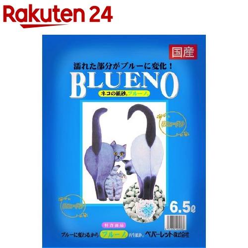 ペパーレット / 猫砂 紙 ブルーノ 猫砂 紙 ブルーノ(6.5L)【ペパーレット】