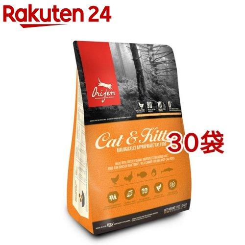 オリジン キャット&キトゥン(340g*30袋セット)【オリジン】[キャットフード]