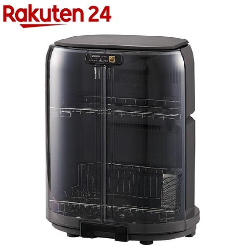 象印 食器乾燥機 EY-GB50-HA グレー(1コ入)【象印(ZOJIRUSHI)】