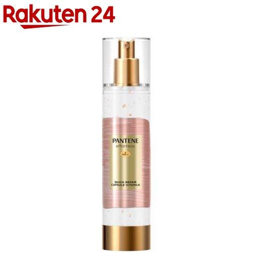 パンテーン リペアー ゴールデン カプセル ミルク(90g)