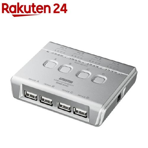 USB2.0ハブ付手動切替器 4回路 SW-US44HN(1コ入)【送料無料】