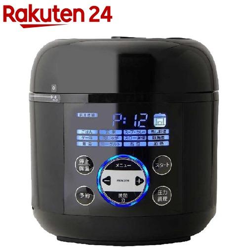 MAXZEN コンパクト電気圧力鍋 ブラック(1台)