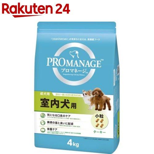 プロマネージ 成犬用 室内犬用(4kg)【プロマネージ】