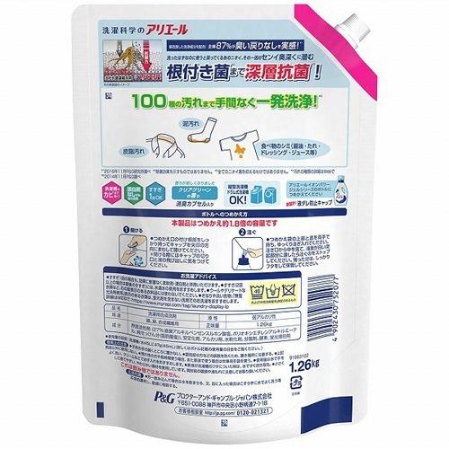 アリエール 洗濯洗剤 液体 イオンパワージェル 詰め替え 超特大(1.26kg*6コセット)【tkof5】【アリエール イオンパワージェル】