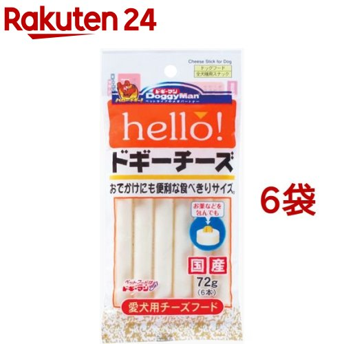 hello! ドギーチーズ(6本入*6コセット)【ハロー!(hello!)】