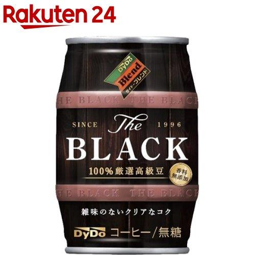 缶コーヒー ダイドーブレンド 在庫一掃 ブレンドブラック 24本入 185g 内祝い 樽