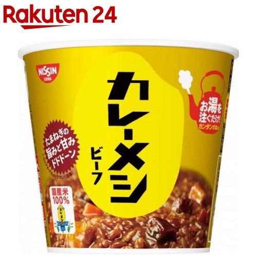 カレーメシ / 日清カレーメシ ビーフ 日清カレーメシ ビーフ(107g*6食入)【カレーメシ】