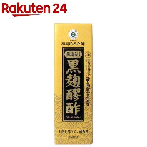 黒麹醪酢 琉球もろみ酢 格安店 捧呈 720ml 黒糖入り