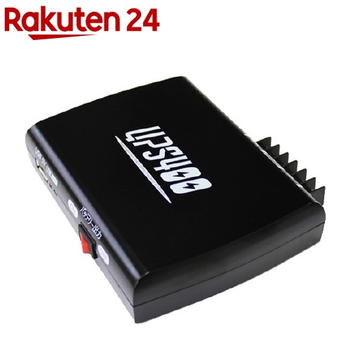 ベセトジャパン ドライブレコーダー用バックアップ電源 UPS400(1個)