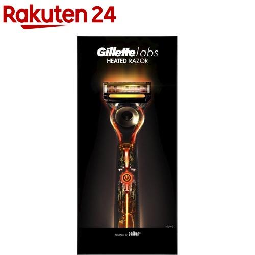 ジレット ジレットラボ ヒーテッドレーザー 本体+替刃2個 ros12 p00g 髭剃り 1セット 超安い オープニング 大放出セール