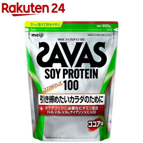 ザバス SAVAS ソイプロテイン100 訳あり ココア味 約45食分 税込 945g meijiAU04