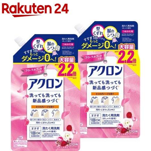 アクロン おしゃれ着洗剤 フローラルブーケの香り 詰め替え(900ml*2袋セット)