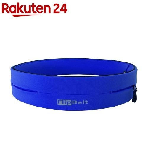スポーツウエストポーチ Flip Belt(フリップベルト) ロイヤルブルー XS FBR(1コ入)