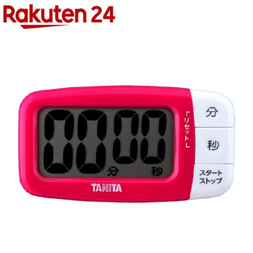 タニタ(TANITA) / タニタ デジタルタイマー でか見えプラス ピンク TD-394-PK タニタ デジタルタイマー でか見えプラス ピンク TD-394-PK(1台)【タニタ(TANITA)】