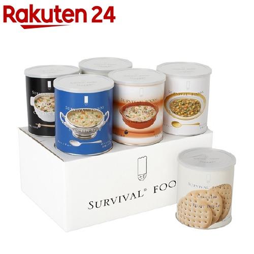 サバイバルフーズ 小缶 バラエティセット Newフルセット(6缶入(15食相当品))【サバイバルフーズ】