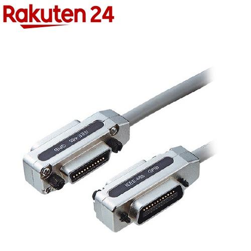 GP-IBケーブル 1m KB-GPIB1KN(1本入)