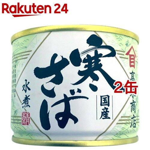 缶詰 誕生日プレゼント 高木商店 寒さば水煮 2缶セット 190g アウトレット