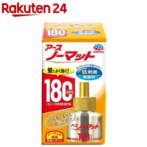アース ノーマット 取替えボトル 180日用 無香料(1本入)