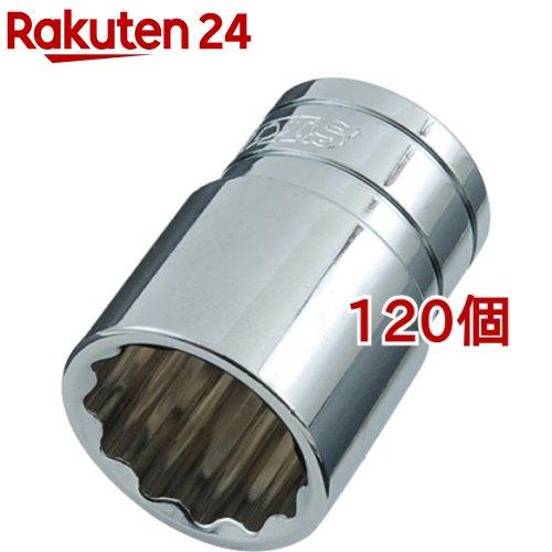 12.7 SK11 ソケット S4-19(120個セット)【SK11】
