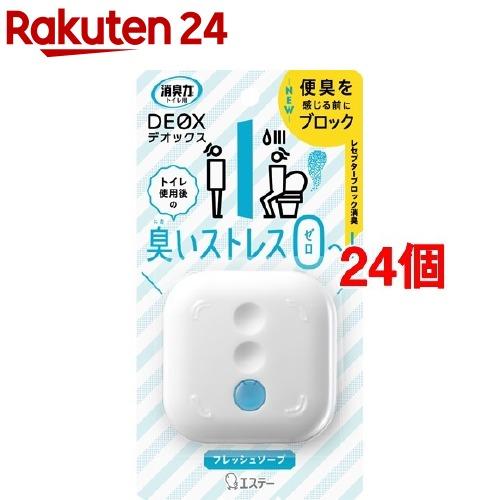 消臭力 DEOX トイレ用 消臭芳香剤 置き型 フレッシュソープ 本体(6ml*24個セット)【消臭力】