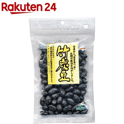 まるも 5☆大好評 MARUMO 全品送料無料 竹炭豆 135g