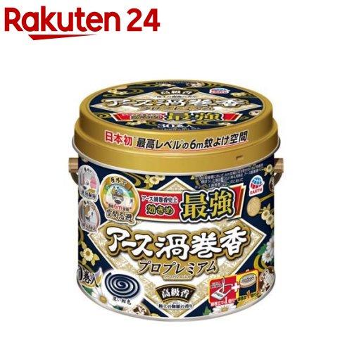 アース渦巻香 蚊取り線香 プロプレミアム 缶入(30巻入)