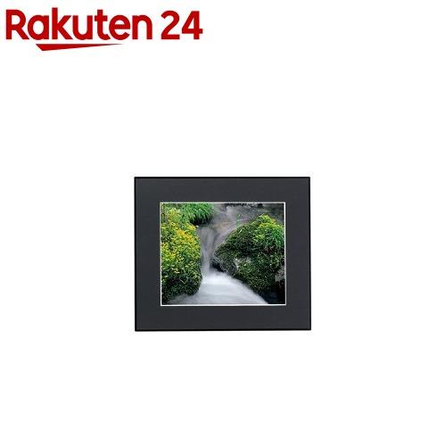 フジカラー ギャラリーパネル Z ブラック(1コ入)