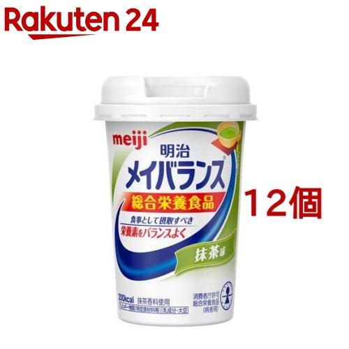 メイバランス メイバランスミニ カップ 日本未発売 日本全国 送料無料 12コセット 125ml 抹茶味