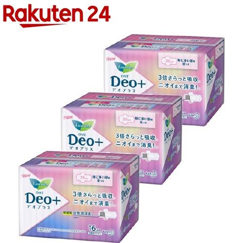 ロリエ デポー デオプラス 特に多い昼用 25cm 16個入 3袋セット 羽つき 人気の製品