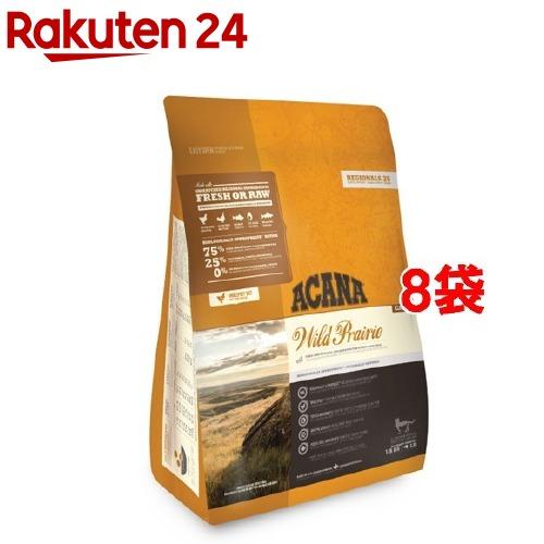 アカナ ワイルドプレイリーキャット(正規輸入品)(1.8kg*8袋セット)【アカナ】[キャットフード]