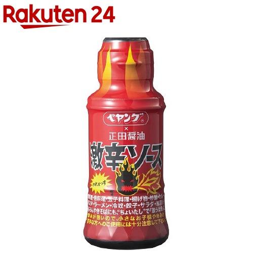 ペヤング×正田醤油 激辛ソース ペヤング×正田醤油 激辛ソース(150ml)