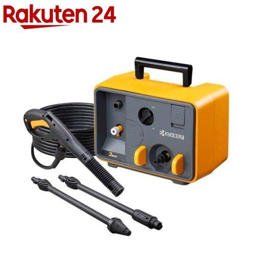 リョービ 高圧洗浄機 AJP-2050-50HZ(1台)【リョービ(RYOBI)】