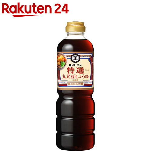 安値 醤油 SALENEW大人気 キッコーマン 特選丸大豆しょうゆ 750ml