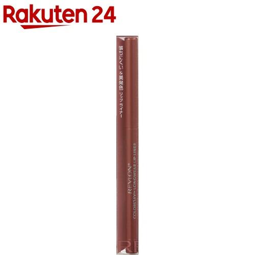 レブロン REVLON カラーステイ ロングウェア 大規模セール リップ シエナ ライナー 635 激安通販ショッピング 0.28g