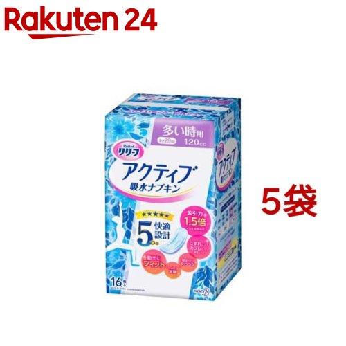 ふんわり吸水ナプキン 返品交換不可 リリーフ アクティブ吸水ナプキン 16枚入 マーケティング 多い時用120cc 5袋セット