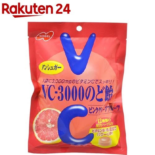 今だけスーパーセール限定 セットアップ ノーベル製菓 VC3000のど飴 ピンクグレープフルーツ 90g