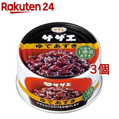 缶詰 サザエ ゆであずき 日本製 190g 賜物 3コセット