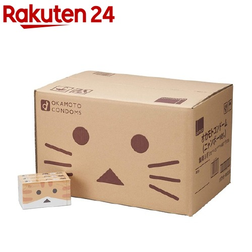 オカモト コンドーム ニャンボー ケース販売(12個入*3箱パック*48パック)[避妊具]