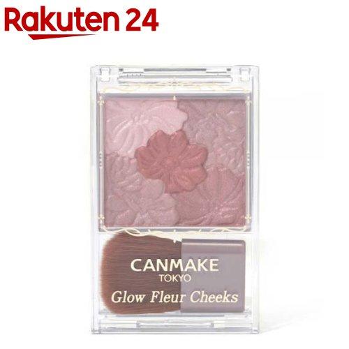 実物 キャンメイク ※アウトレット品 CANMAKE グロウフルールチークス ローズティーフルール 14 6.1g