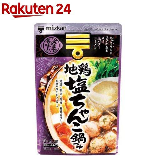 〆まで美味しい ミツカン ショップ 〆まで美味しい地鶏塩ちゃんこ鍋つゆ 750g 日本限定 ストレート
