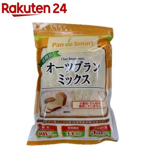 低糖質オーツブランミックス 1kg イチオシ carbo_1 直営ストア 男女兼用