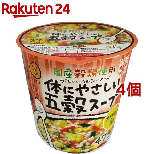 ヒガシフーズ 体にやさしい五穀スープ 公式サイト 春の新作続々 かきたま風 4個セット 13.5g
