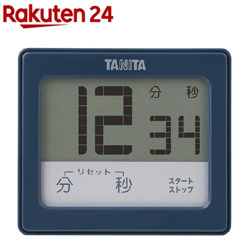 タニタ(TANITA) / タニタ 防水タッチパネルタイマー ブルー TD-414-BL タニタ 防水タッチパネルタイマー ブルー TD-414-BL(1コ入)【タニタ(TANITA)】